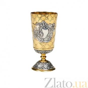 Серебряная рюмка Средневековье 1056
