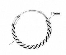 Серебряные серьги-кольца Эйвери
