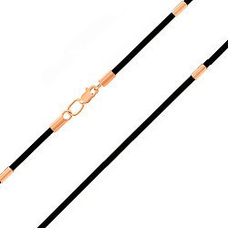 Ювелирный шнурок из каучука и красного золота 000104265