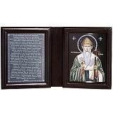 Икона Спиридон Тримифунтский, двойная с молитвой