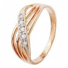 Серебряное кольцо с цирконием Оазис