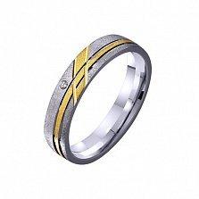 Золотое обручальное кольцо с цирконием Влюбленное сердце
