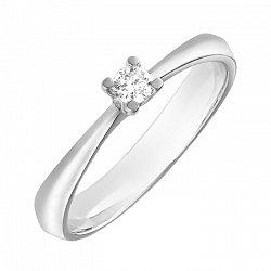 Кольцо из белого золота Алекса с бриллиантом