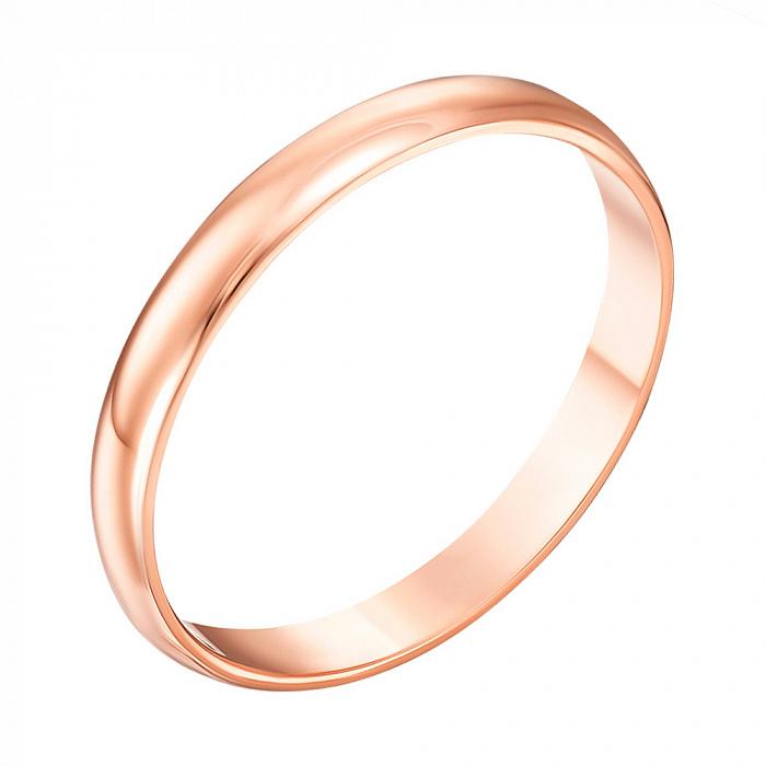 Золотое обручальное кольцо Любовь и верность в красном цвете, 2.5 мм 1001-1/01/