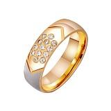 Золотое обручальное кольцо Влюбленная душа в комбинированном цвете с фианитами
