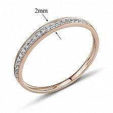 Кольцо из красного золота с бриллиантами Амина