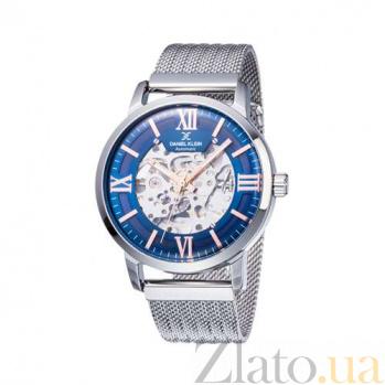 Часы наручные Daniel Klein DK11859-3 000098002
