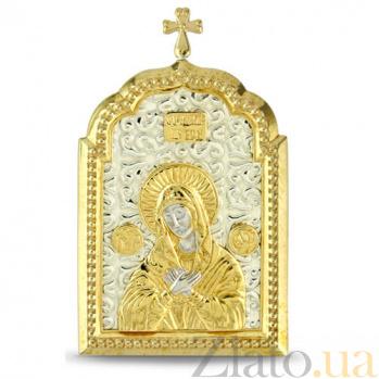 Позолоченная серебряная икона Умиление 2.76.0222