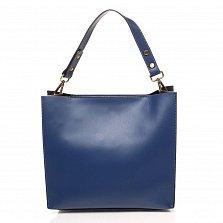 Кожаная деловая сумка Genuine Leather 8910 глубоко-синего цвета на молнии, с металлическими ножками