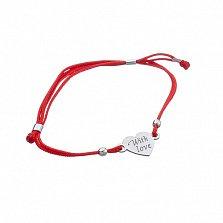 Шелковый браслет со вставкой With love