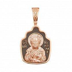 Золотая ладанка Святой Николай в комбинированном цвете с молитвой и чернением