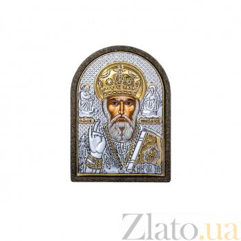 Николай Чудотворец икона серебро позолота AQA--MA/E1108-2OX