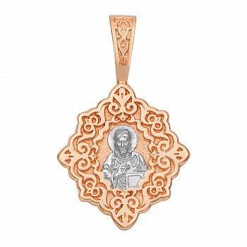 Золотая ладанка Святой Покровитель 000104437
