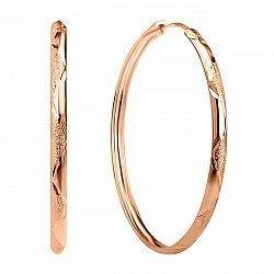 Золотые серьги-кольца в красном цвете металла, d 45мм 000106200