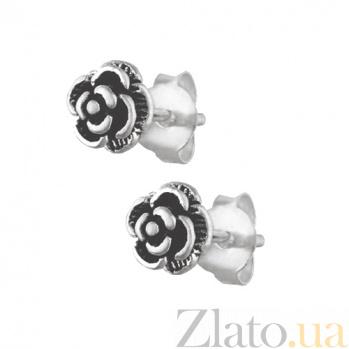 Серебряные серьги-гвоздики Розы Патио SLX--С5/017