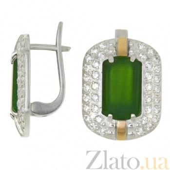 Серебряные серьги с зелеными улекситами Касабланка BGS--598с