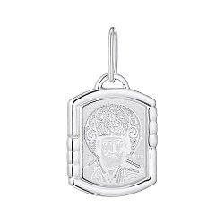 Серебряная ладанка Святой Николай Чудотворец 000135375