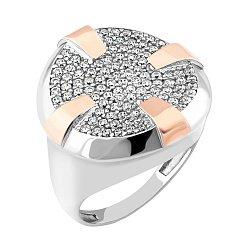Серебряное кольцо Пьетра с золотыми накладками, фианитами и родием