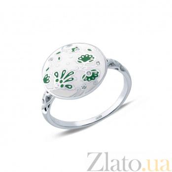 Серебряное кольцо с белой эмалью AQA--XJT-0376-R1