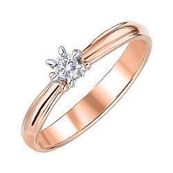 Кольцо из красного золота с бриллиантом 000147920
