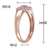 Кольцо Милая моя из комбинированного золота с бриллиантом