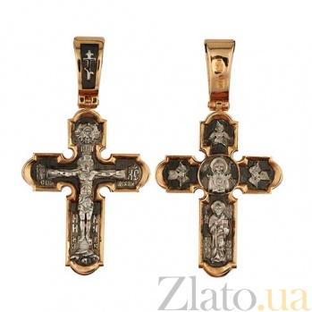 Золотой крестик с черным и белым родием Неупиваемая чаша VLT--КС1-3042-1