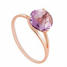 Золотое кольцо с аметистом Селесте
