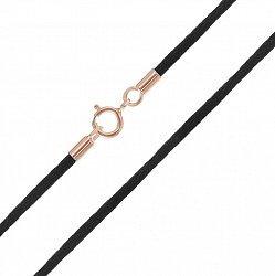 Шелковый шнурок с серебряным позолоченным замком 000039467, 2мм