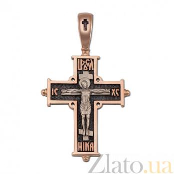 Золотой крестик с чернением Щит веры HUF--11517-Ч