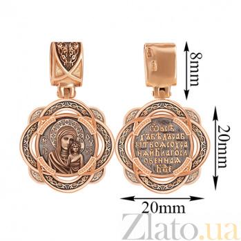 Ладанка из красного золота Казанская Божия Мать VLT--ЛС1-3004-3