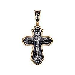 Серебряный крест с позолотой и чернением 000136135