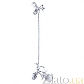 Серебряный ионизатор Велосипед AUR--78054б