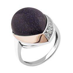 Серебряное кольцо с золотой накладкой, синим авантюрином и фианитами 000101117
