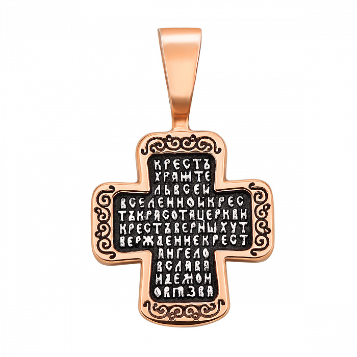 Серебряный крестик с позолотой и чернением 000123842 000123842