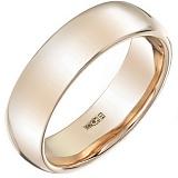 Золотое кольцо История любви