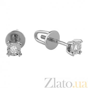 Золотые серьги с бриллиантом Октавия SVA--2102065202/Бриллиант