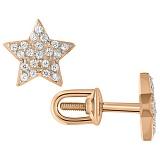 Золотые сережки-гвоздики Звездочки с фианитами