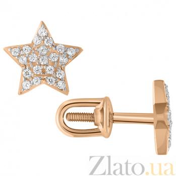 Золотые сережки-гвоздики Звездочки с фианитами SVA--2100816101/бел/Фианит/Цирконий