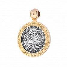 Серебряная ладанка с позолотой и чернением Святой Георгий Победоносец
