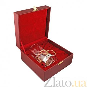 Подстаканник латунный Романтика чаепития 2.8.0185л