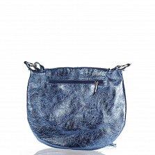 Кожаная сумка на каждый день Genuine Leather 1677 синего цвета с клапаном и регулируемым ремнем