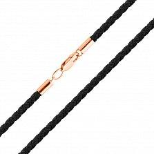 Шелковый шнурок Токио с застежкой из красного золота