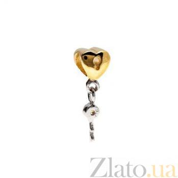 """Бусина серебряная """"Сердце и ключ"""" AQA--231510038/5-2"""