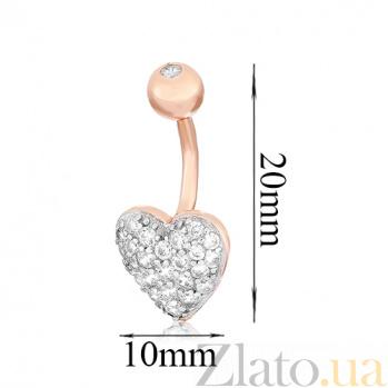 Серебряная серьга для пирсинга с фианитами Будур 000031046