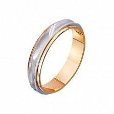 Золотое обручальное кольцо Душа в душу
