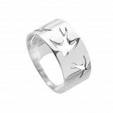 Серебряное широкое кольцо Ласточки в полете с вырезными деталями