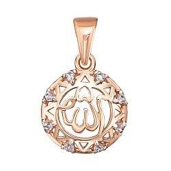Кулон из красного золота Аллах с фианитами 000138569