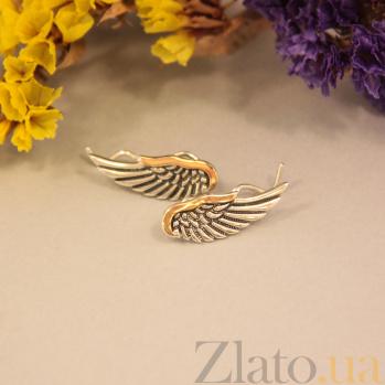 Серебряные черненые каффы Крылья с золотыми накладками 000080859