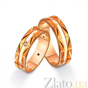 Золотое обручальное кольцо Мой стиль с насечкой и фианитами TRF--412202