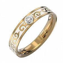 Золотое кольцо Теруэль с бриллиантом и белой эмалью